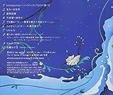CHILDHOODS END -YOUSHOUKI NO OWARI-