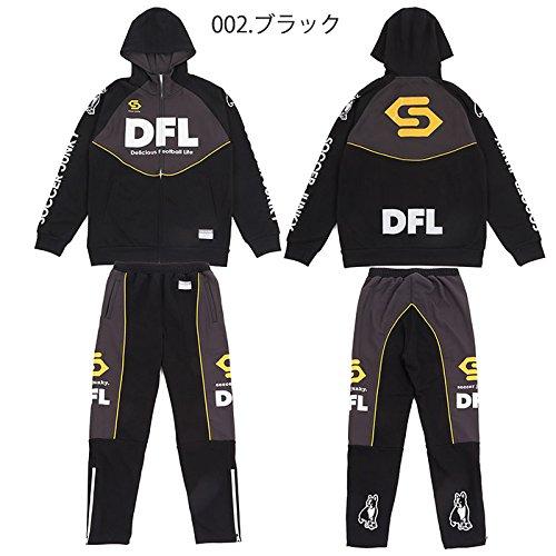 SoccerJunky(サッカージャンキー) 高さ+3 ピステコンビZIP&ステップ+5ピステコンビスウェットパンツ(sj17541-17543) (ブラック, M) B078V9L73L