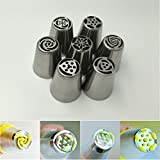 7pcs One-batch Forming Russian Tulip Nozzle Perfect for Cupcake Cake Decorating Tools Icing Piping Nozzles Rose Nozzles Tips