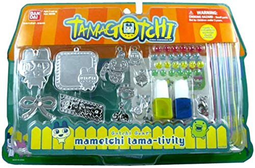 (Bandai Tamagotchi Connection V5 - Tamagotchi Activity Set - Gotchi Gear Bracelet- Mametchi Set)