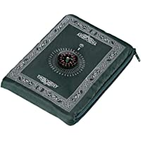 Portable Light Islamic Travel Prayer Mat with Compass Pocket Sized Carry Bag and Attached Compass Pray Rug Portable…