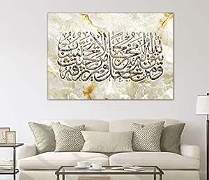 لوحة جدارية كانفاس ، مقاس 145x100
