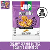 We know busy parents don't always have the time to make peanut butter granola from scratch for that perfect after school snack. But finding the right snacks for kids that they love and you're happy about can be a struggle. Luckily, the new sn...