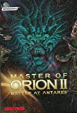 Master Of Orion 2 - Battle at Antares