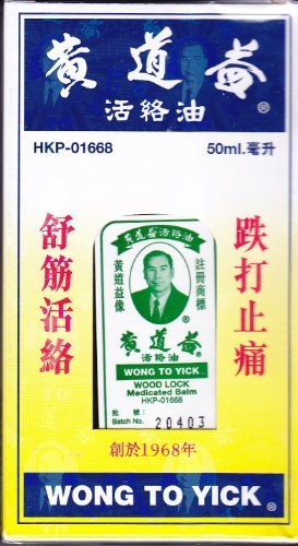 Wong To Yick - Wood Lock Medicated Oil - External Analgesic - 1.7 Fl. Oz. (50 Ml.) (Genuine Solstice Product) - 12 bottles