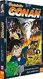 Detektiv Conan - 19. Film: Die Sonnenblumen des Infernos [Limited Edition]