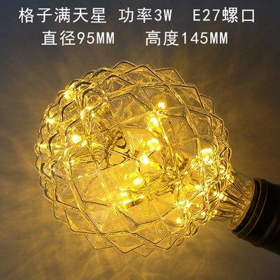 2× Edison l'ampoule ampoule LED E27Port Coton Super Star Bar Bal Look Retro Source de lumière St 64,3, vergitterten & jaune chaleureux