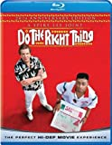 Do the Right Thing (20th Anniversary Edition) [Blu-ray] (Bilingual)