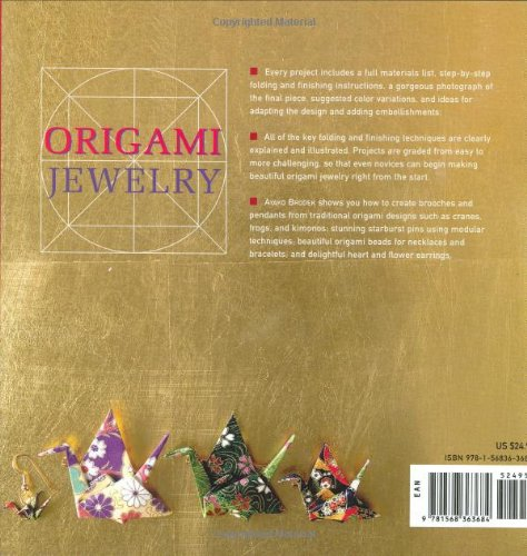Origami Jewelry More Than 40 Exquisite Designs To Fold And Wear Ayako Brodek 9781568363684 Amazon Books