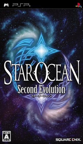 Star Ocean: Second Evolution [Japan Import]