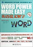 img - for Word Power Made Easy(Chinese Edition) book / textbook / text book