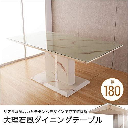 ダイニング テーブル 大理石