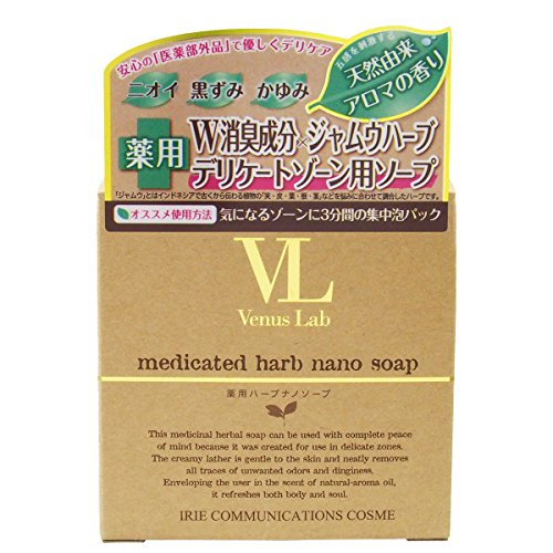 Venus Labs - Japan Health and Personal Care - Venus lab medicinal herbs nano soap 100g *AF27*