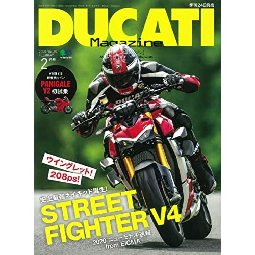 DUCATI Magazine 表紙画像