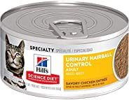 Hill's Science Diet Adult Urinary & Hairball Control Canned Cat Food, Savory Chicken Entrée, 5.5 oz, 2