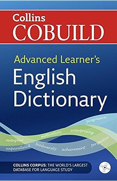vrzo abetting dictionary