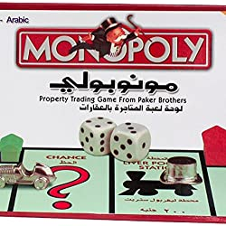 Simply Islam Monopoly in Arabic Board Game