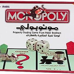 Simply Islam Monopoly in Arabic Board Game