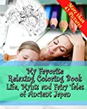 img - for My Favorite Relaxing Coloring Book - Life, Myths and Fairy Tales of Ancient Japan: Adult Coloring Book - Inspired by Ozaki, Y.T. Japanese Fairy Tales - Coloring Book for Grown Ups book / textbook / text book
