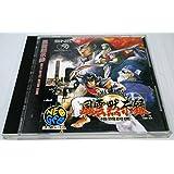 NCD 風雲黙示録 格闘創世 MULTI BATTLE ACTION GAME 【NEOGEO】 [Neo-Geo CD]
