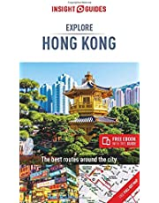Insight Guides Explore Hong Kong (Travel Guide with Free eBook)