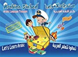Learn Arabic Arabian Sinbad Treasure Chest - Learn Arabic Complete Set for Children Includes; DVDs, Audio CDs, Books and software