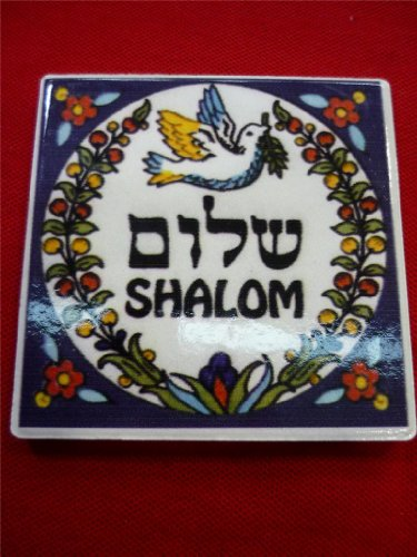 "Shalom Hebrew Peace Display Ceramic Fridge Magnet 3"" Armenian Design Israel"