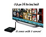 Best Arabic Iptv Boxes - Arabia TV Super HD Receiver Review