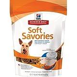 Hill'S Science Diet Soft Dog Treats, Soft Savories With Chicken & Yogurt Dog Snacks, Healthy Dog Treats, 8 Oz Bag