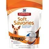 Hill's Science Diet Dog Soft Savories Treats