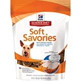 Hill's Science Diet Soft Dog Treats, Soft Savories...