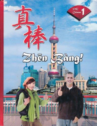 Zhen Bang!