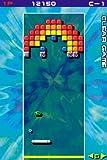 Arkanoid - Nintendo DS