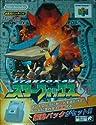 スターフォックス64の商品画像