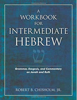 Amazon introduction to biblical hebrew syntax 9780931464317 a workbook for intermediate hebrew grammar exegesis and commentary on jonah and ruth fandeluxe Gallery