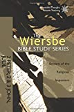 The Wiersbe Bible Study Series: 2 Peter, 2&3 John, Jude: Beware of the Religious Imposters