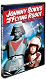Buy Johnny Sokko and His Flying Robot: The Complete Series