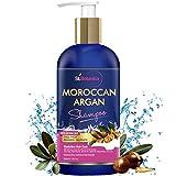 StBotanica Moroccan Argan Hair Shampoo With Argan Oil(300 gm)