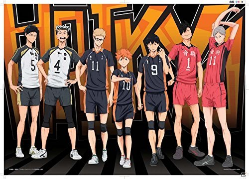 The most lottery Haikyu ! A Prize Special posters Banpresto Lets Go Tokyo !