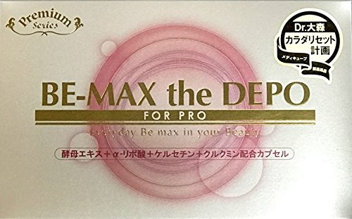 BE-MAX the DEPO B078KLP9Q4