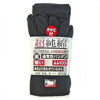 Amazon.co.jp: (超純綿)純綿1...