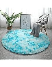 langharig tapijt van imitatiebont,Rond eenvoudig tapijt, slaapkamer verdikt verloop mat-D_1.4m,Faux Schapenvacht tapijt