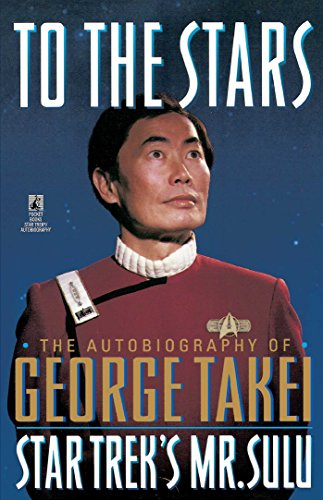 To The Stars: The Autobiography Of George Takei (Star Trek)