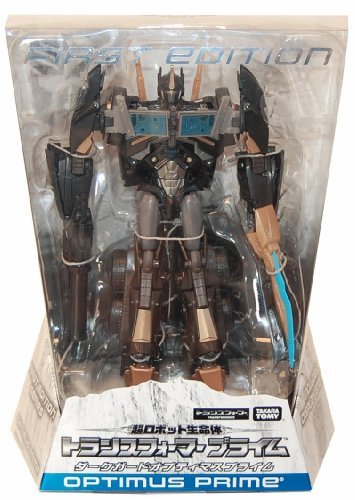 Dark Guard Optimus Prime Exclusive