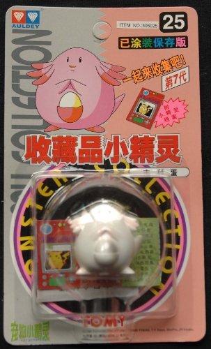 pokemon figure chansey