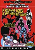 David F. Friedman Triple Feature (A Smell of Honey, A Swallow of Brine / The Brick Dollhouse / Sweet Sickness)(Special Edition)