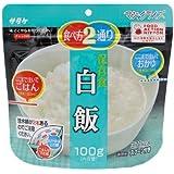 サタケ マジックライス 備蓄用 白飯 100g×10個セット (アレルギー対応食品 防災 保存食 非常食)