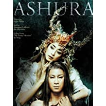 Ashura (English Subtitled)