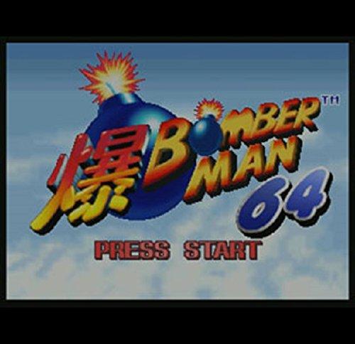 N64 Bomberman 64 - Wii U [Digital Code]