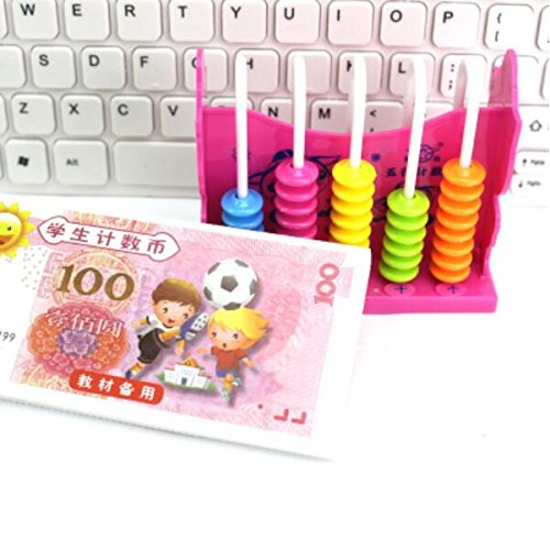 Luxury Children's Mathematics Early Education Counter Abacus Mental Arithmetic Five